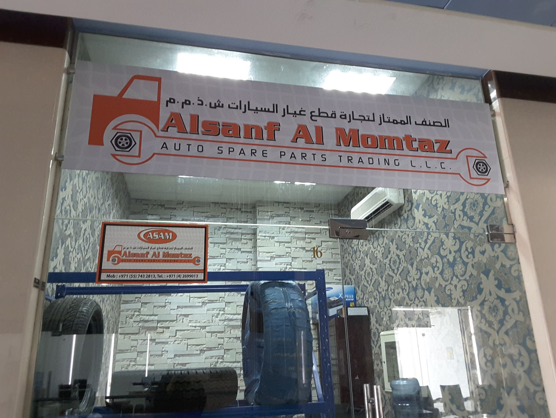 HiDubai-business-alsanf-al-momtaz-auto-spare-parts-trading-b2b-services-distributors-wholesalers-naif-dubai-2