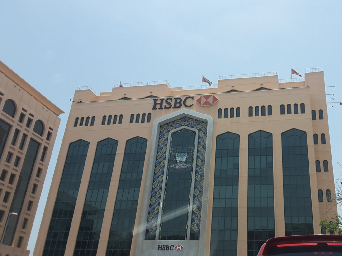 Walif-business-hsbc-bank-5