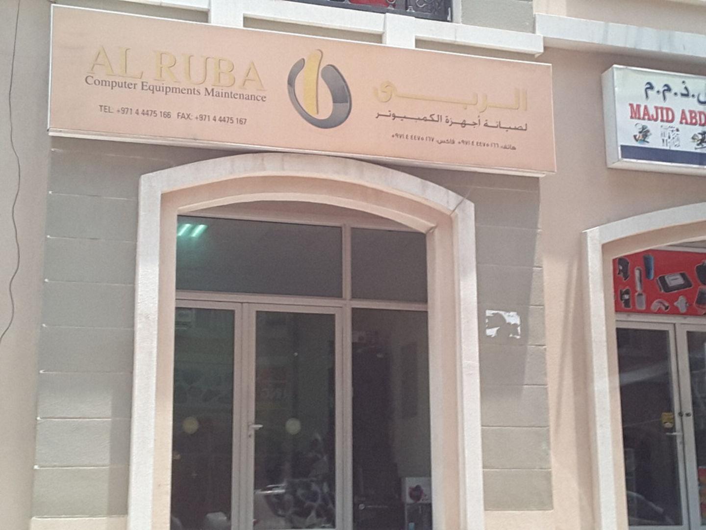 HiDubai-business-al-ruba-computer-equipment-maintenance-b2b-services-it-services-international-city-warsan-1-dubai-2