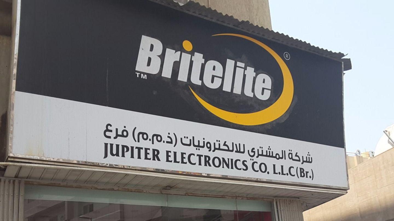 HiDubai-business-jupiter-electronics-co-shopping-consumer-electronics-meena-bazar-al-souq-al-kabeer-dubai-2
