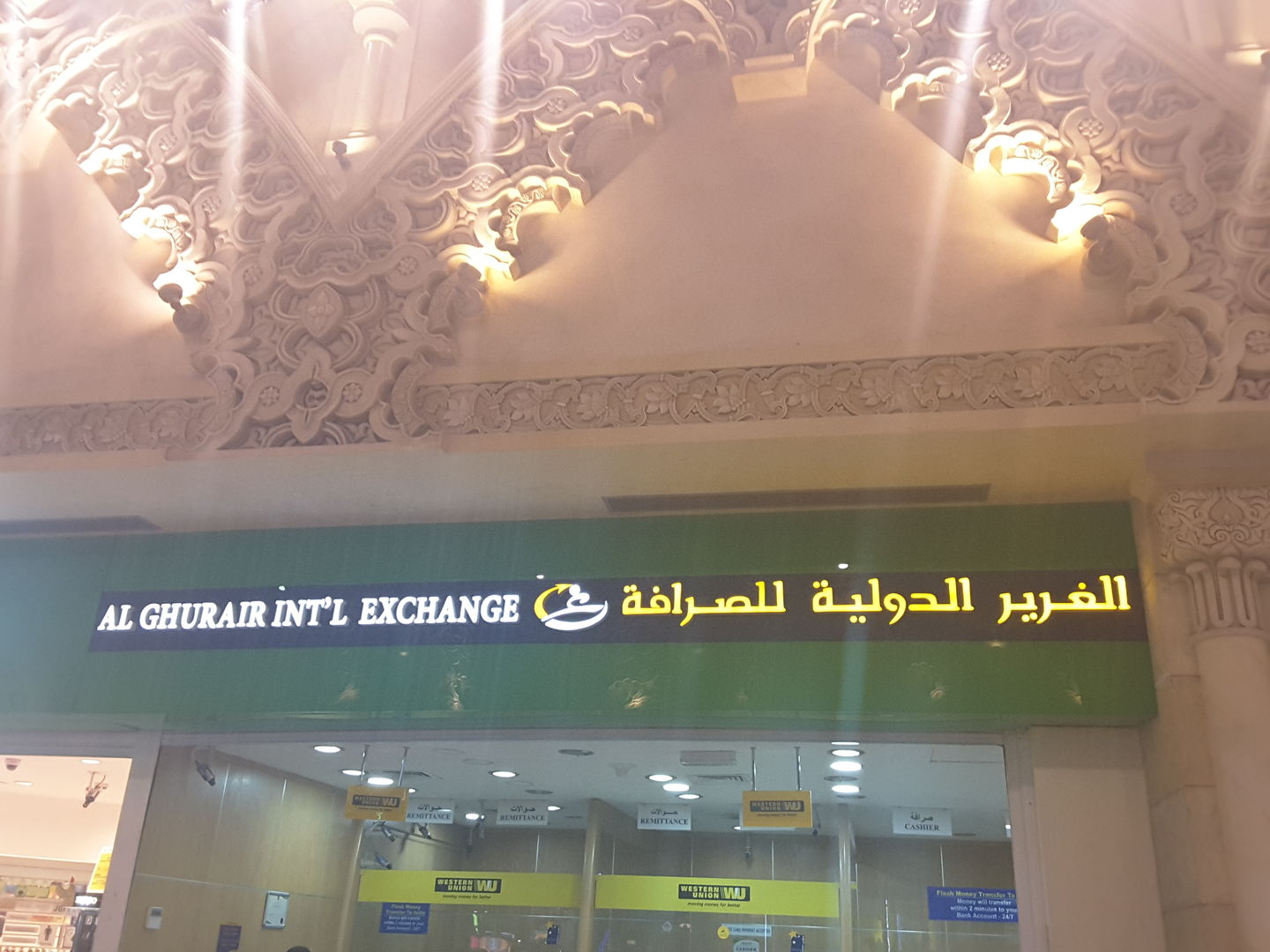 HiDubai-business-al-ghurair-international-exchange-finance-legal-money-exchange-ibn-batuta-jebel-ali-1-dubai-4