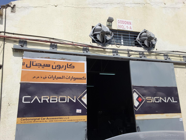 HiDubai-business-carbon-signal-car-accessories-transport-vehicle-services-auto-spare-parts-accessories-al-quoz-industrial-3-dubai-1