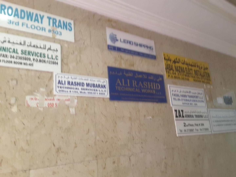 HiDubai-business-broadway-travels-hotels-tourism-travel-ticketing-agencies-al-murar-dubai-2