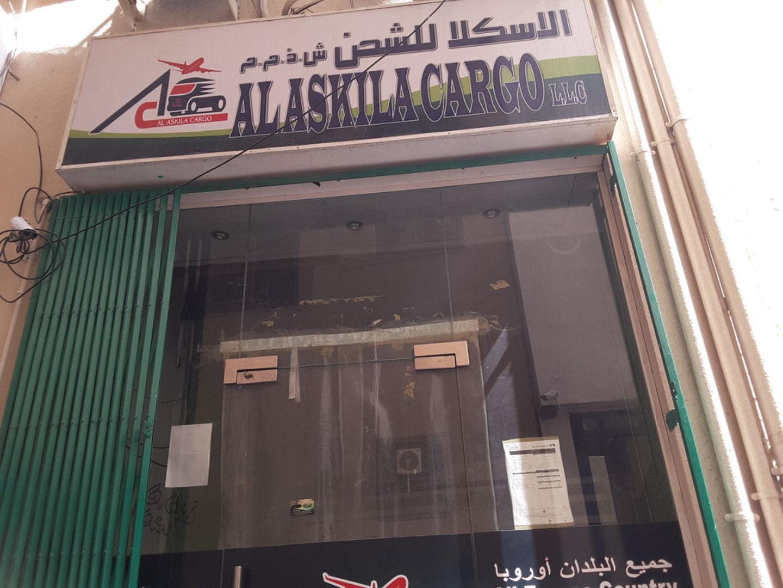HiDubai-business-al-askila-cargo-shipping-logistics-air-cargo-services-al-murar-dubai-2