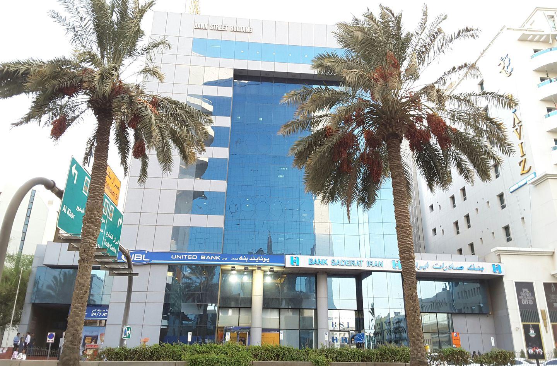 HiDubai-business-united-bank-limited-finance-legal-banks-atms-mankhool-dubai-2