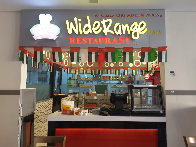 HiDubai-business-wide-range-restaurant-food-beverage-restaurants-bars-ras-al-khor-industrial-3-dubai-2