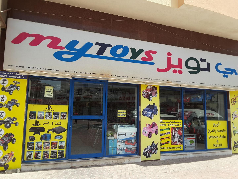 HiDubai-business-my-toys-kids-toys-trading-kids-toys-games-hor-al-anz-east-dubai-2