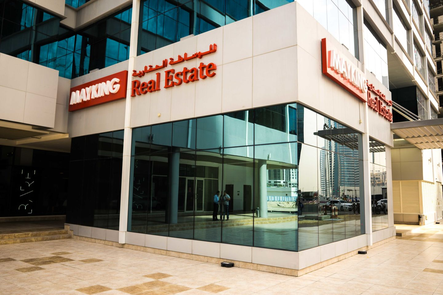 HiDubai-business-mayking-real-estate-housing-real-estate-real-estate-agencies-business-bay-dubai-2
