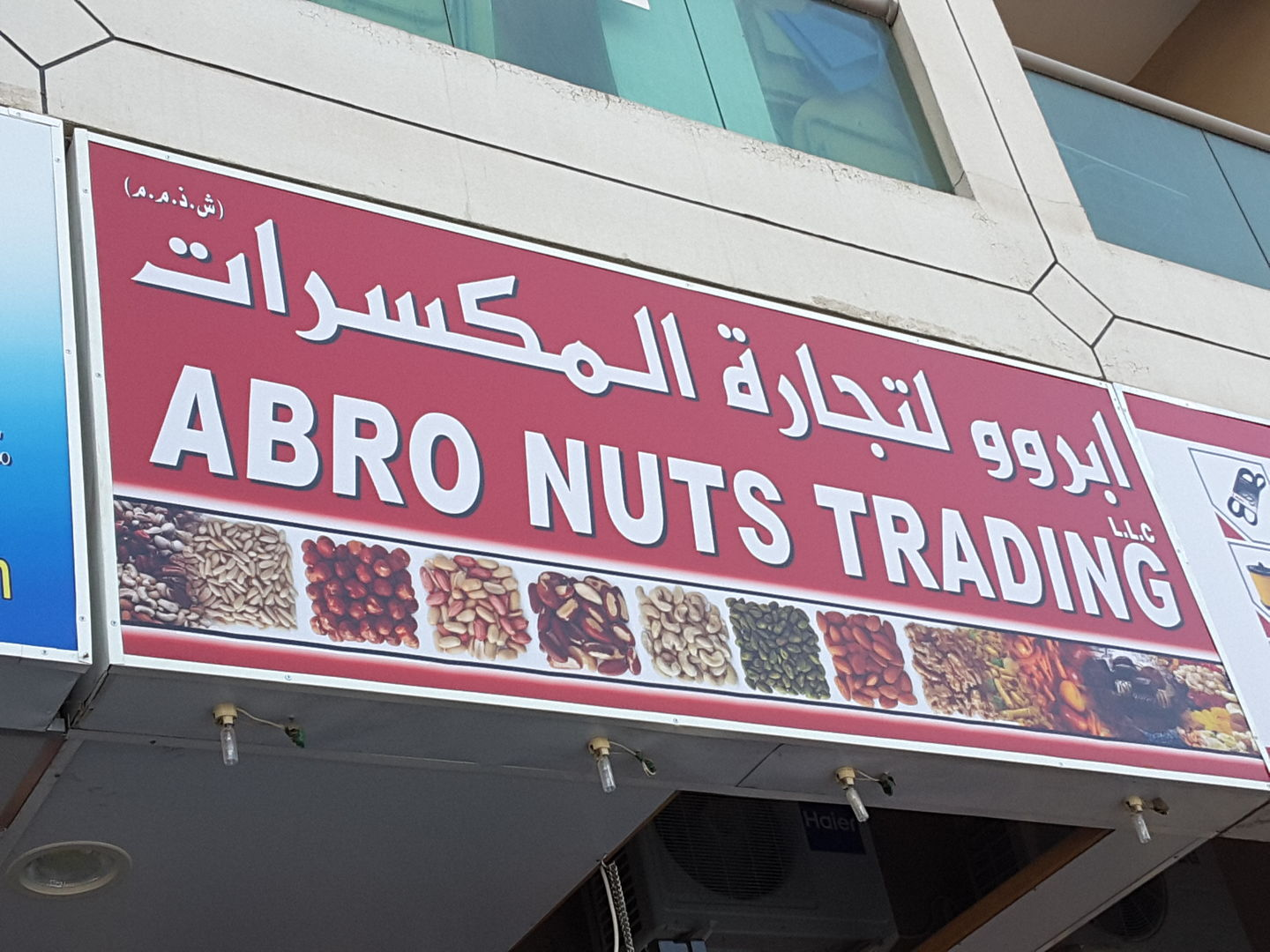 HiDubai-business-abro-nuts-trading-b2b-services-distributors-wholesalers-hor-al-anz-dubai-2