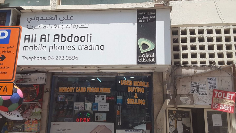 HiDubai-business-ali-al-abdooli-mobile-phones-trading-shopping-consumer-electronics-al-murar-dubai-2