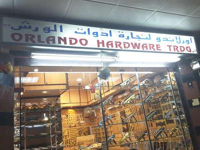 Orlando Hardware Trading, (Construction & Building Material Trading