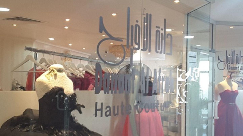 HiDubai-business-danat-al-afrah-tailoring-embroidery-shopping-apparel-al-muraqqabat-dubai-2