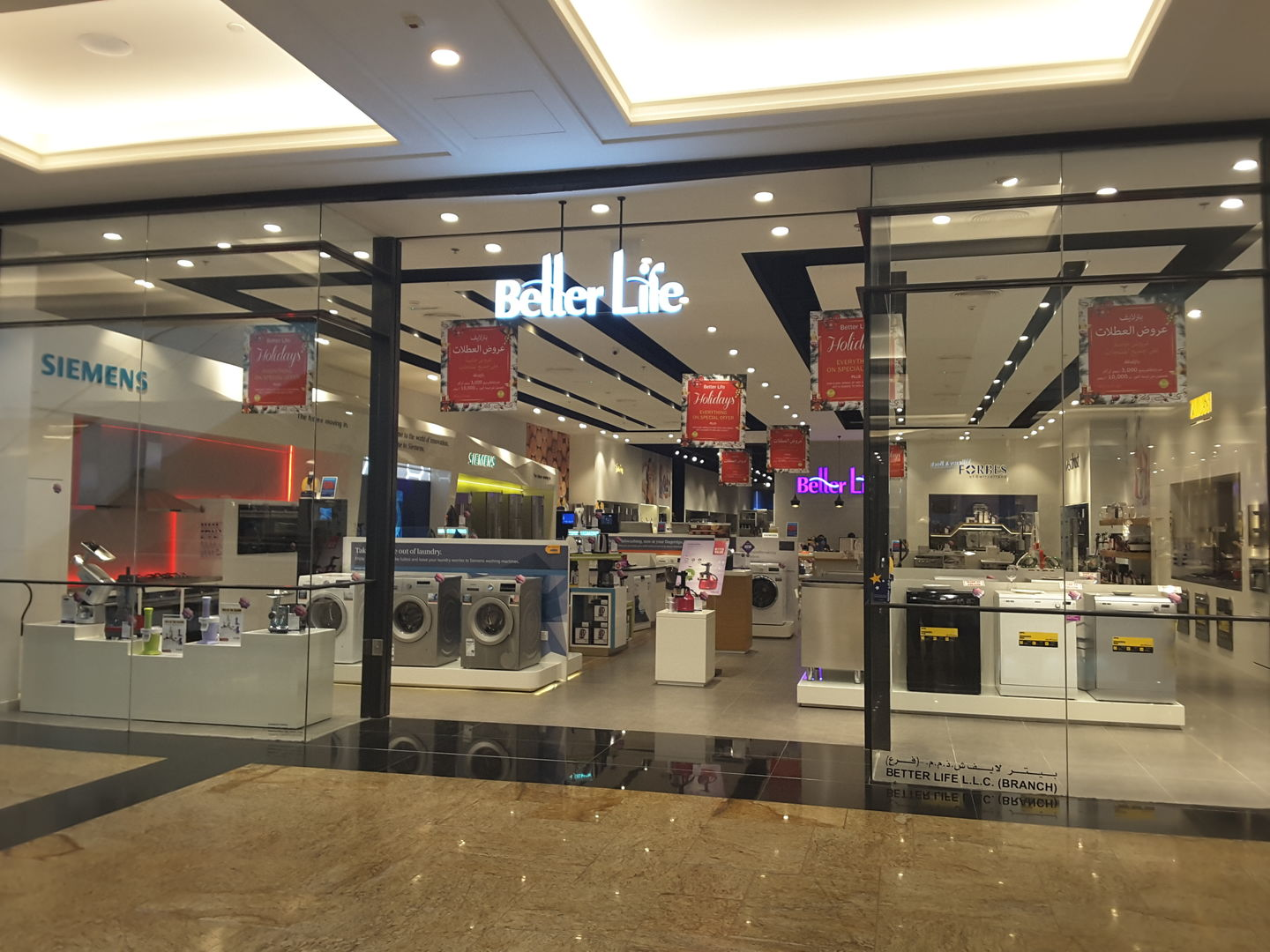 HiDubai-business-better-life-shopping-consumer-electronics-al-barsha-1-dubai-2