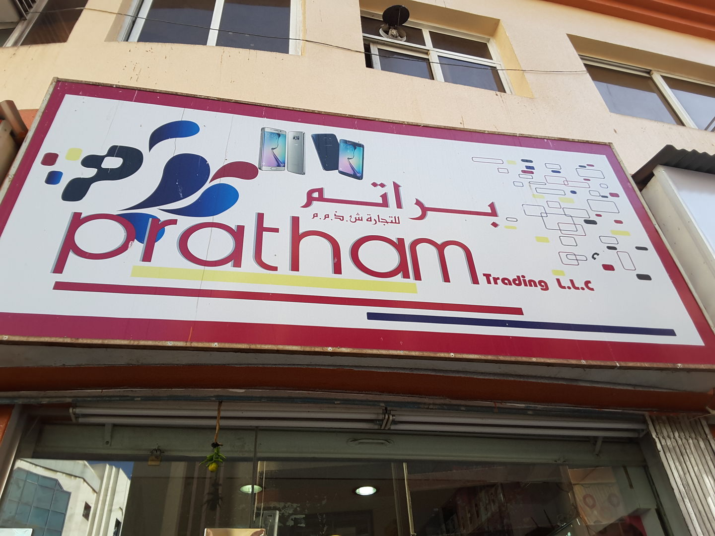 HiDubai-business-pratham-trading-shopping-consumer-electronics-ayal-nasir-dubai-2