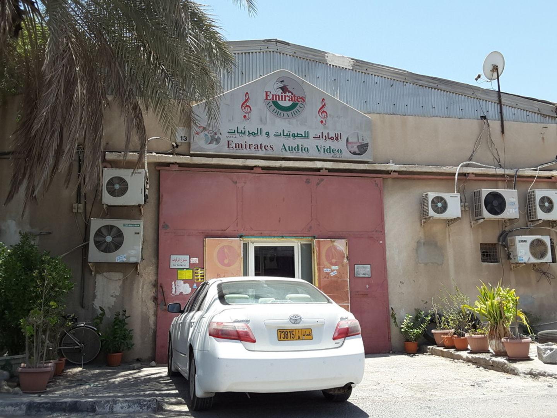 HiDubai-business-emirates-audio-video-vocational-services-audio-video-production-al-khabaisi-dubai-2