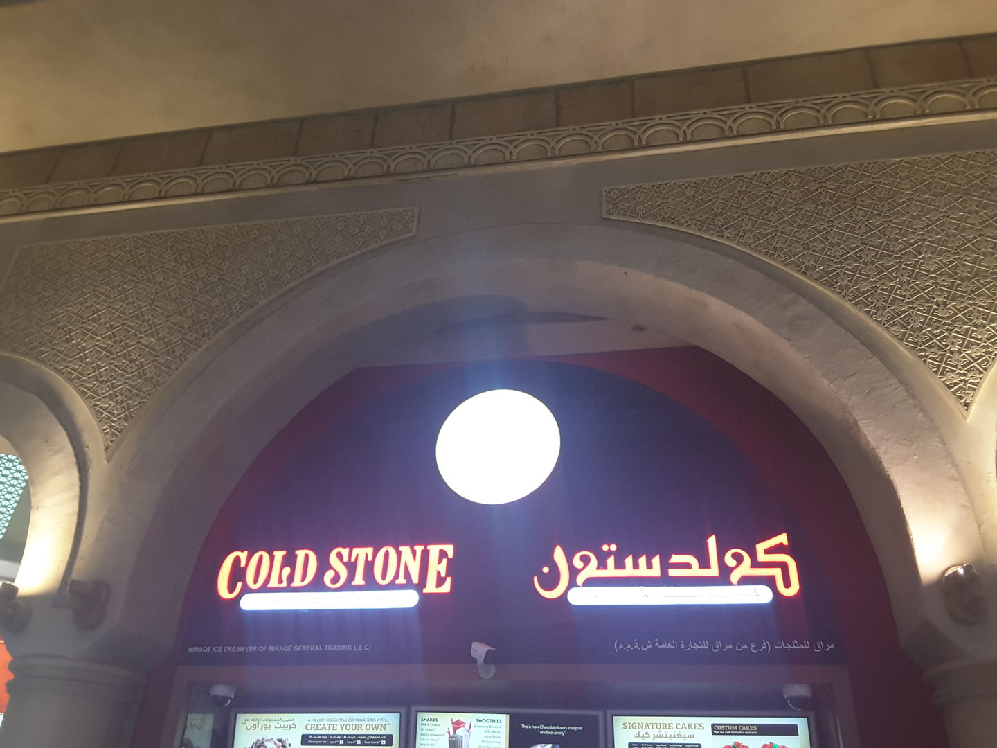 HiDubai-business-cold-stone-creamery-food-beverage-bakeries-desserts-sweets-ibn-batuta-jebel-ali-1-dubai-2