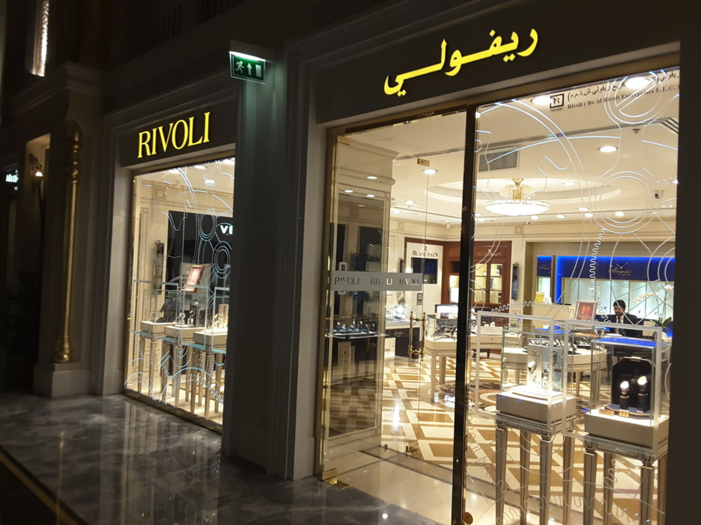HiDubai-business-rivoli-enterprises-shopping-watches-eyewear-the-palm-jumeirah-nakhlat-jumeirah-dubai-2