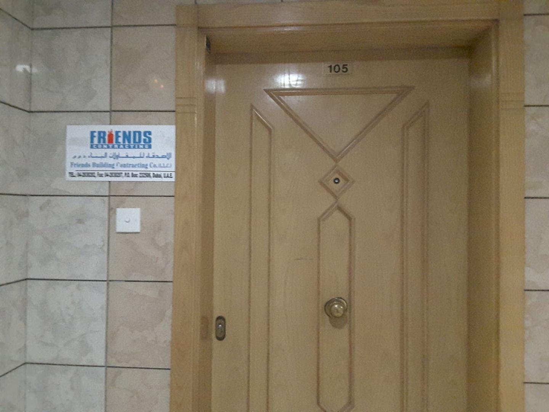 HiDubai-business-friends-building-contracting-construction-heavy-industries-construction-renovation-al-qusais-2-dubai-2