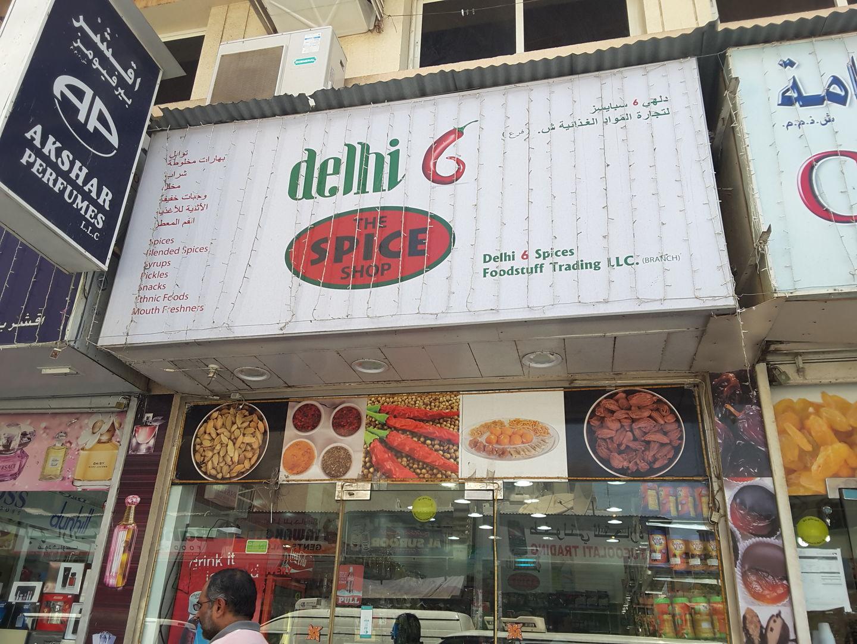 HiDubai-business-delhi-6-spices-foodstuff-trading-food-beverage-supermarkets-hypermarkets-grocery-stores-meena-bazar-al-souq-al-kabeer-dubai-2