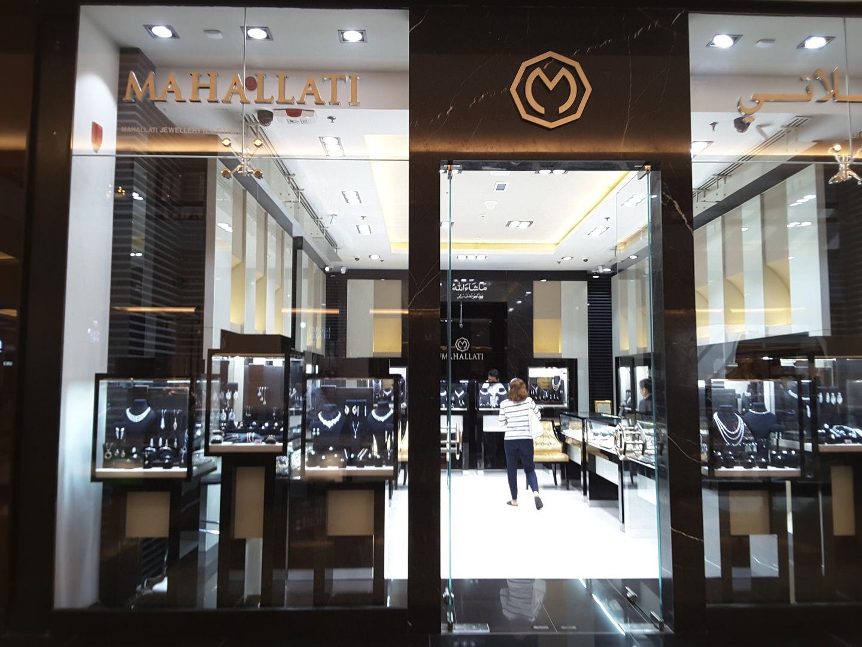 HiDubai-business-mahallati-jewellery-shopping-jewellery-precious-stones-al-barsha-1-dubai-2