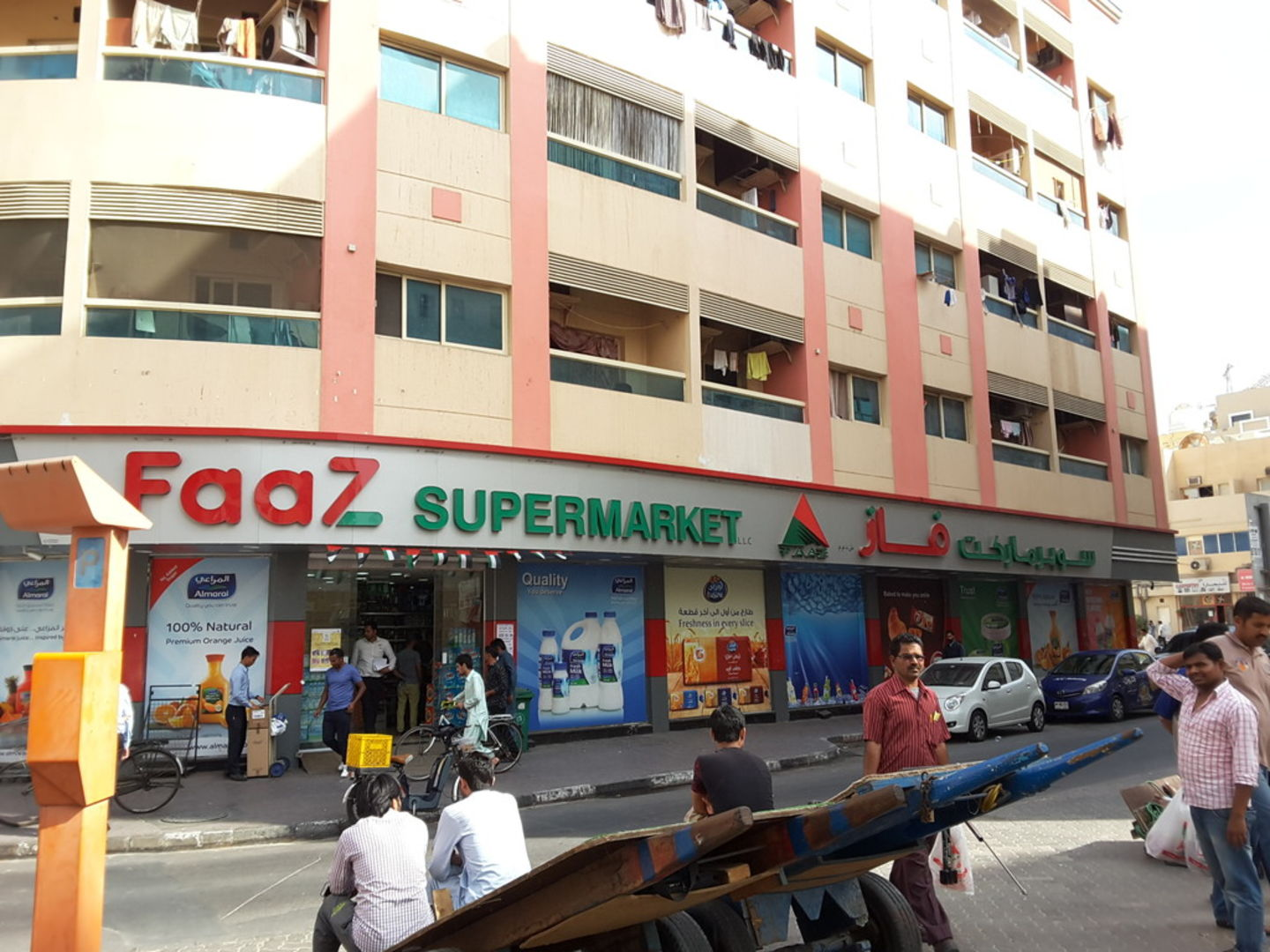 HiDubai-business-faaz-supermarket-food-beverage-supermarkets-hypermarkets-grocery-stores-the-palm-deira-dubai-2
