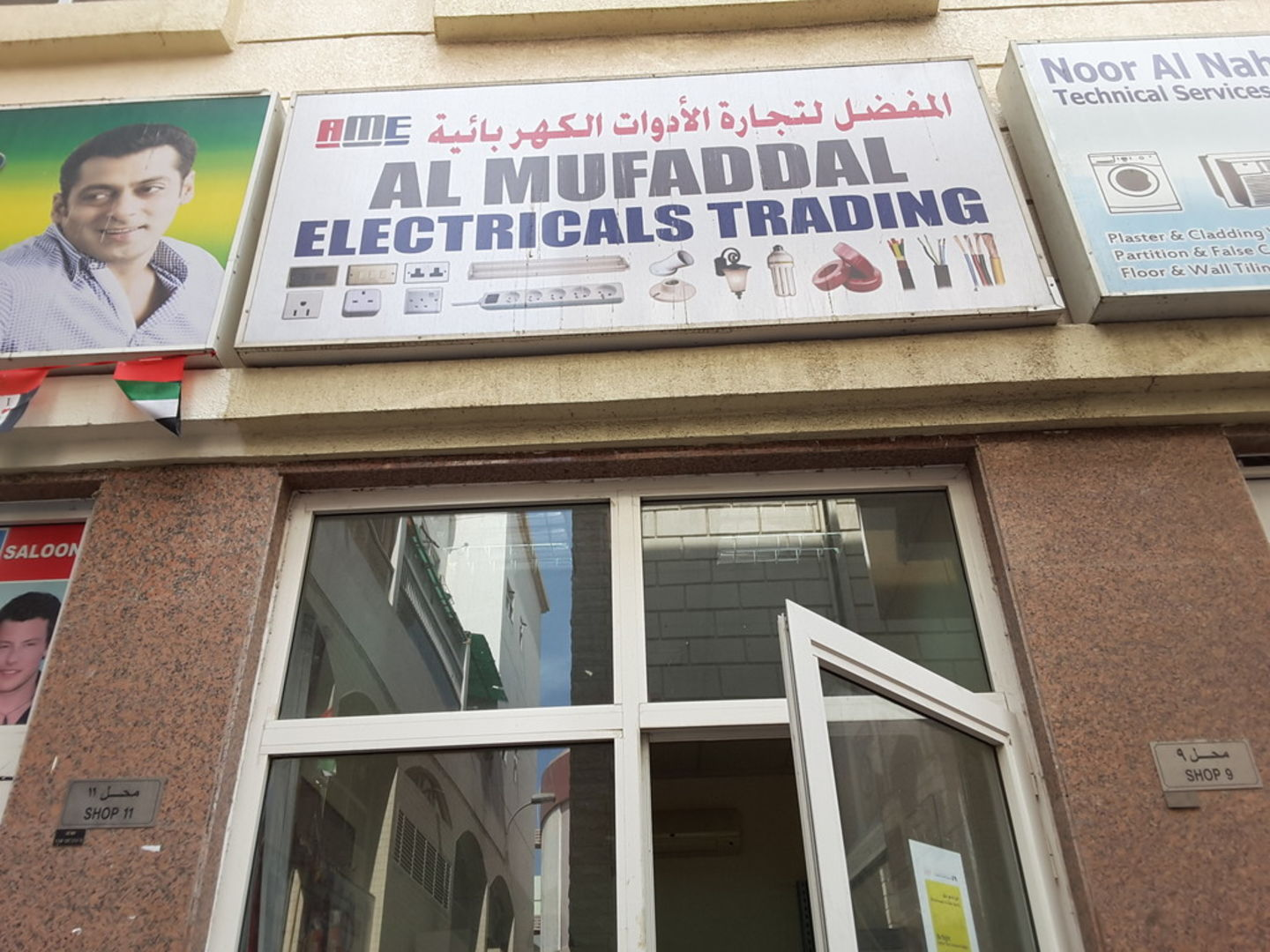 HiDubai-business-al-mufaddal-electricals-trading-b2b-services-distributors-wholesalers-naif-dubai-2