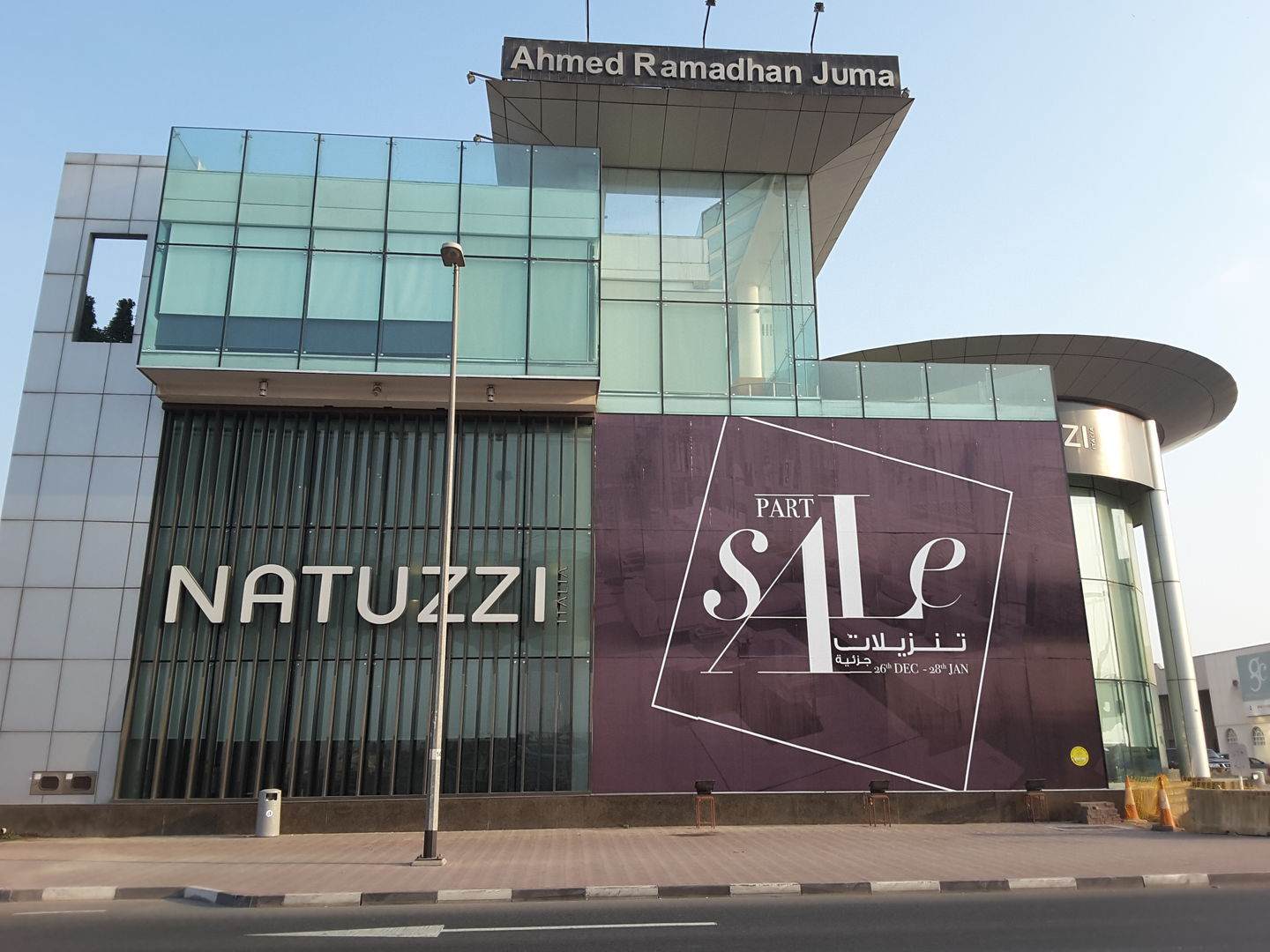 HiDubai-business-natuzzi-italia-shopping-furniture-decor-al-quoz-3-dubai-2