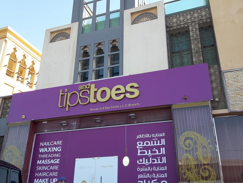 HiDubai-business-tips-toes-beauty-and-spa-centre-beauty-wellness-health-beauty-salons-al-barsha-2-dubai-2