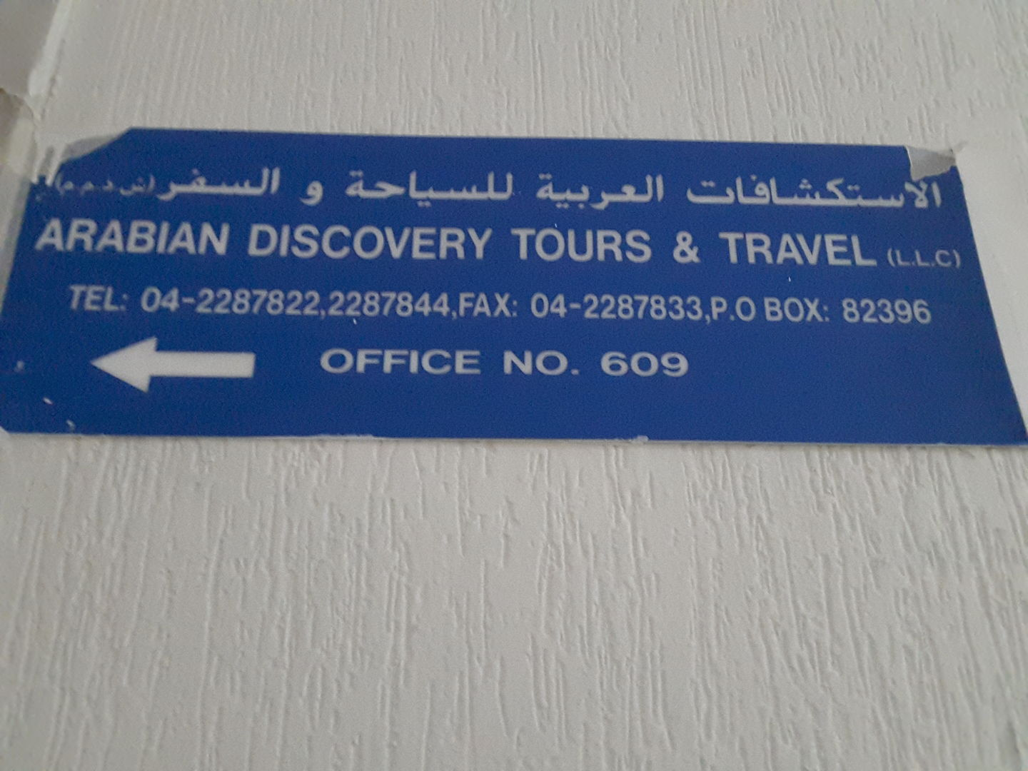 Walif-business-arabian-discovery-tours-travel