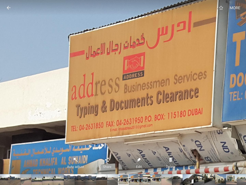 HiDubai-business-address-businessmen-services-government-public-services-printing-typing-services-al-qusais-2-dubai-2