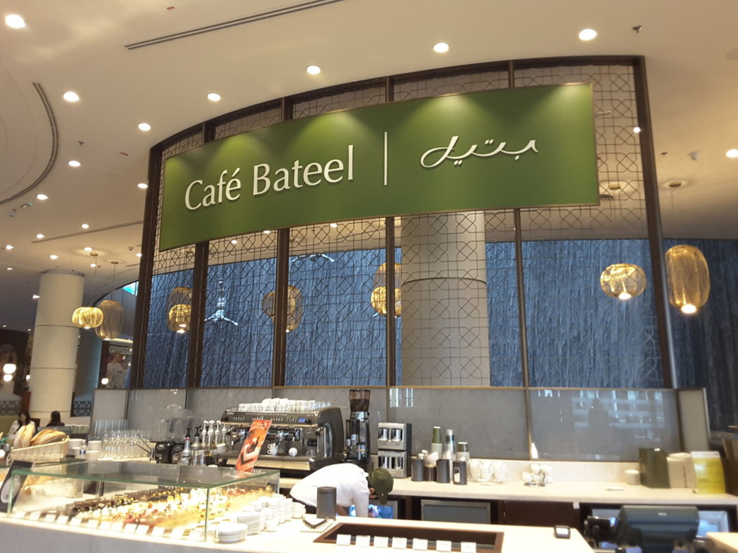 Fresher Chef For Bateel Cafe Dubai Free Recruitment Find All The Relevant International Jobs Here
