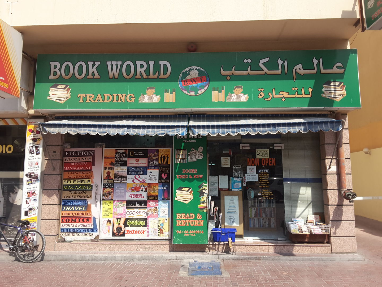 Book World, Satwa bookstores in Dubai