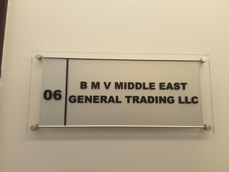 HiDubai-business-bmv-middle-east-general-trading-b2b-services-distributors-wholesalers-al-karama-dubai-2