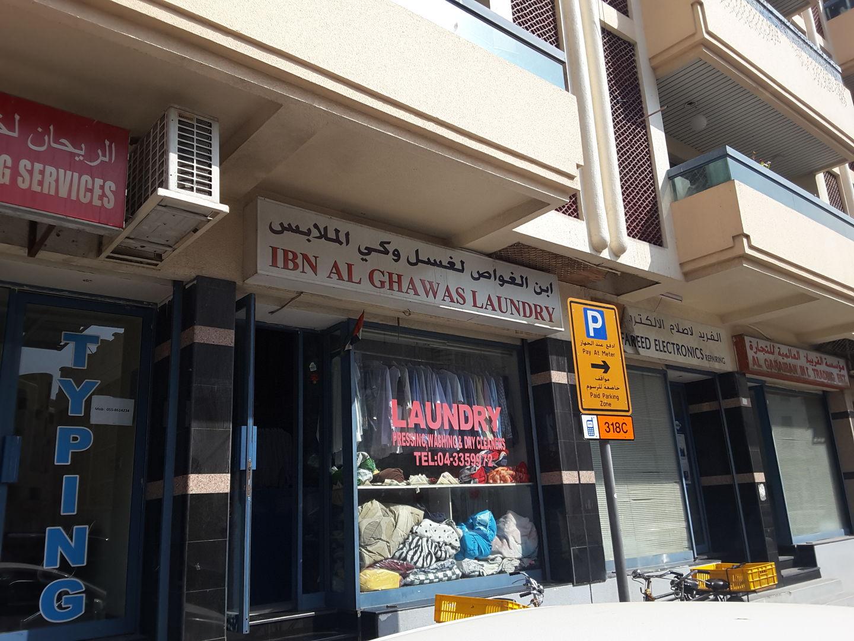 HiDubai-business-ibn-al-ghawas-laundry-home-laundry-al-karama-dubai-2