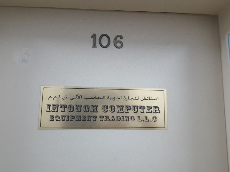 HiDubai-business-intouch-computer-equipment-trading-b2b-services-distributors-wholesalers-al-garhoud-dubai-2