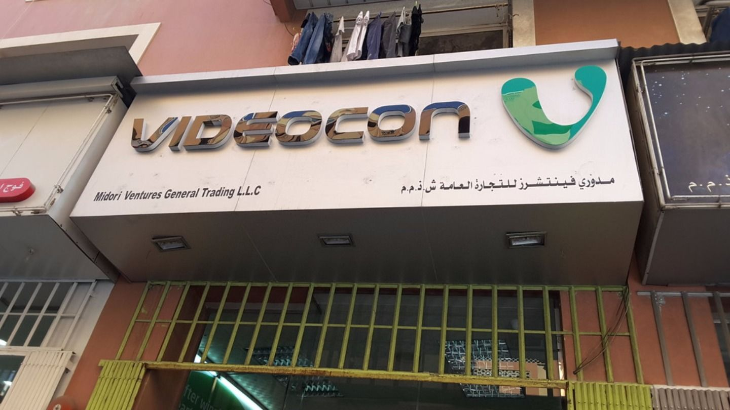 HiDubai-business-videocon-midori-ventures-general-trading-shopping-consumer-electronics-ayal-nasir-dubai-2