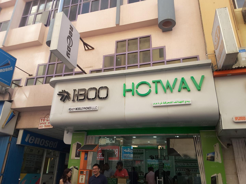 HiDubai-business-hotway-ready-mobile-phones-b2b-services-distributors-wholesalers-ayal-nasir-dubai-2