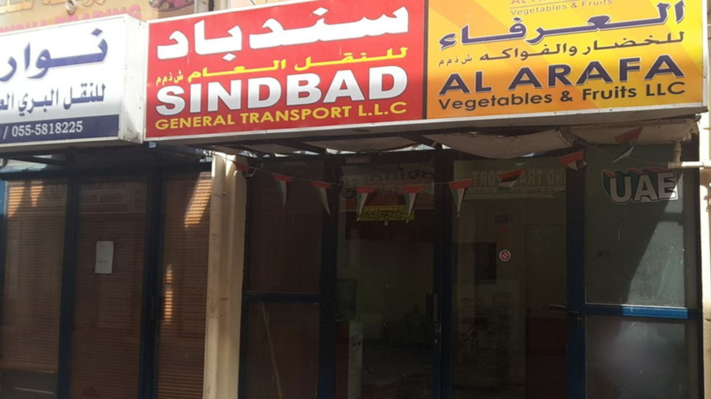 HiDubai-business-sinbad-general-transport-shipping-logistics-road-cargo-services-ras-al-khor-industrial-3-dubai-2