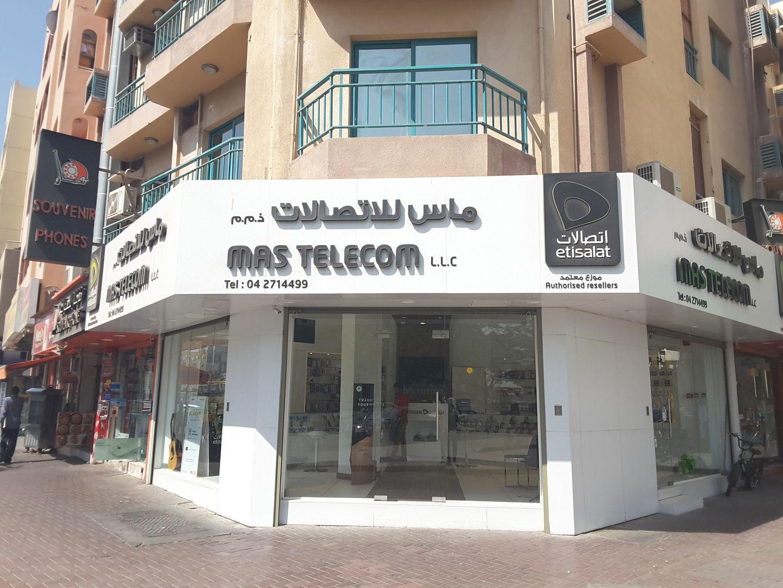 HiDubai-business-mas-telecom-shopping-consumer-electronics-al-baraha-dubai-5