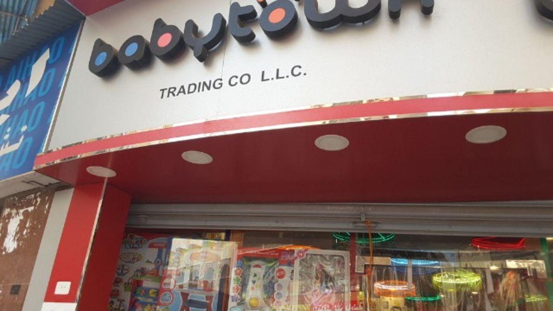 HiDubai-business-baby-town-trading-shopping-toys-games-al-ras-dubai-2