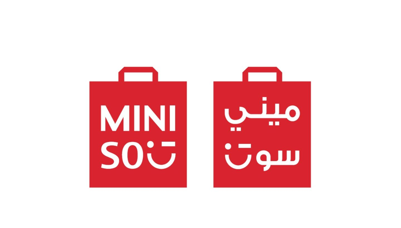 HiDubai-business-miniso-shopping-beauty-cosmetics-stores-springs-al-thanyah-4-dubai
