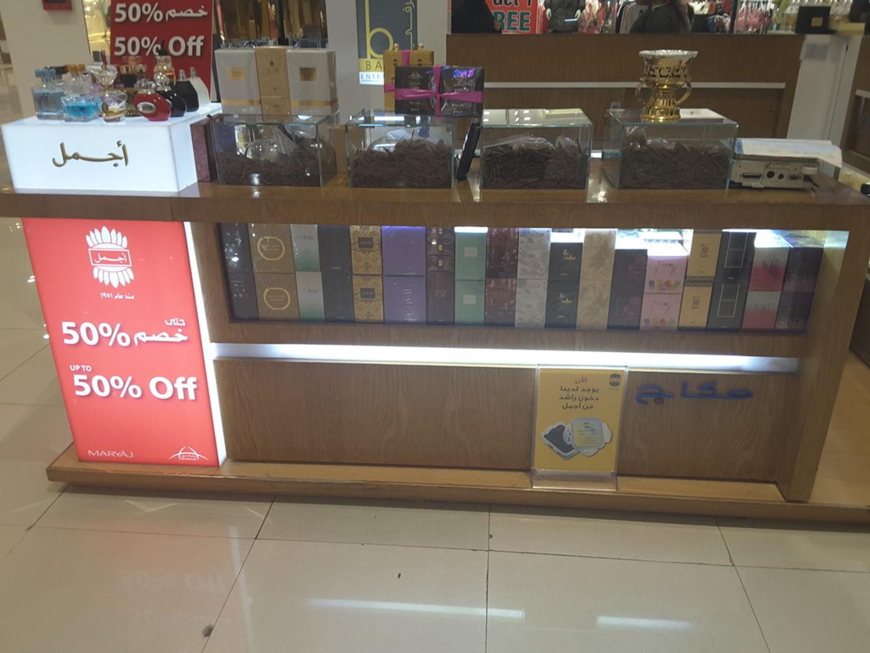 HiDubai-business-maryaj-shopping-beauty-cosmetics-stores-umm-nahad-1-dubai
