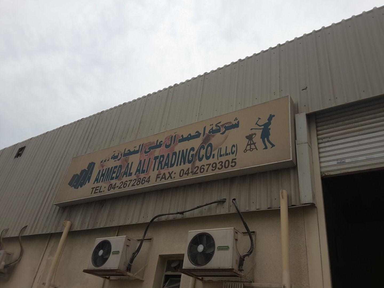 HiDubai-business-ahmed-al-ali-trading-co-food-beverage-catering-services-al-qusais-industrial-4-dubai-2
