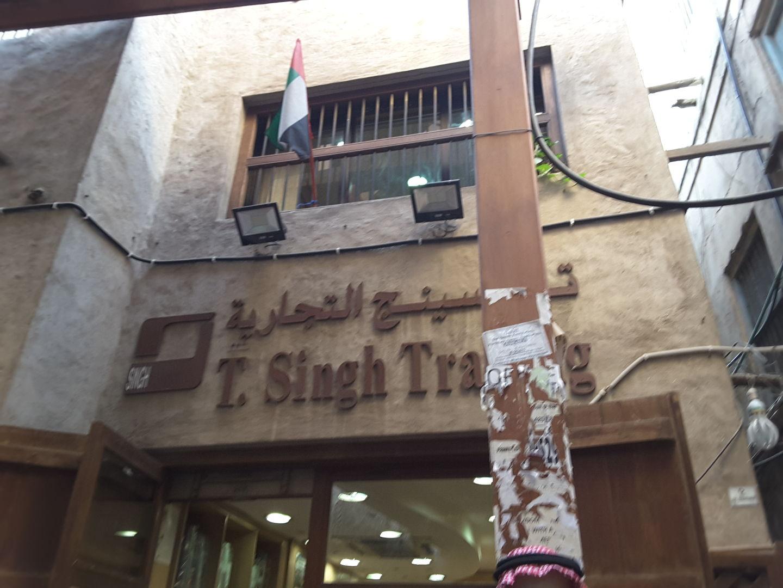 HiDubai-business-t-singh-trading-b2b-services-distributors-wholesalers-al-fahidi-al-souq-al-kabeer-dubai-2