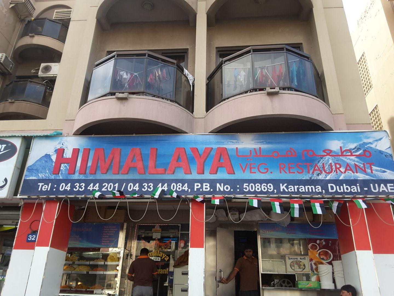 HiDubai-business-himalaya-resturant-food-beverage-restaurants-bars-al-karama-dubai-2