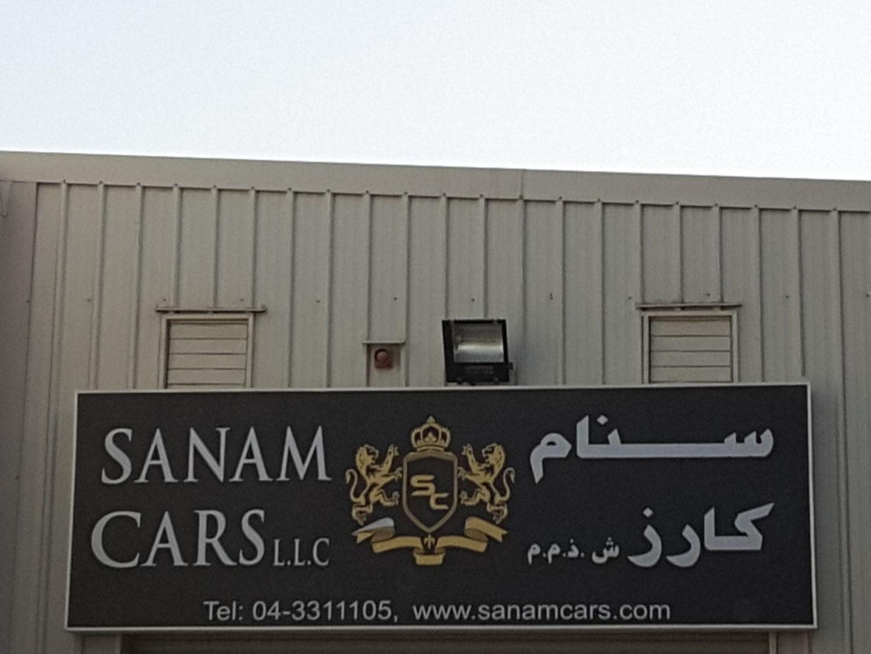 HiDubai-business-sanam-cars-transport-vehicle-services-car-showrooms-service-centres-al-quoz-industrial-1-dubai-2
