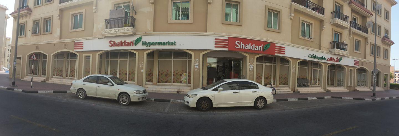 HiDubai-business-shaklan-hypermarket-food-beverage-supermarkets-hypermarkets-grocery-stores-international-city-warsan-1-dubai-2