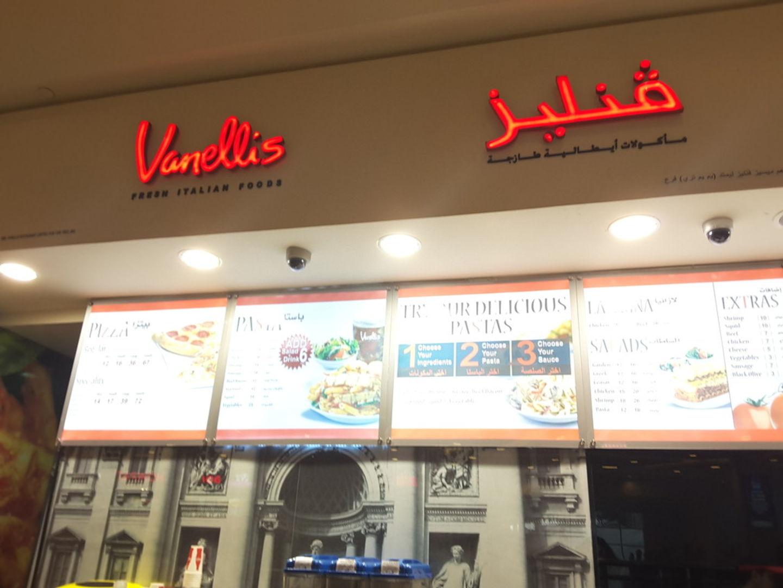 HiDubai-business-vanellis-food-beverage-restaurants-bars-al-barsha-1-dubai-2