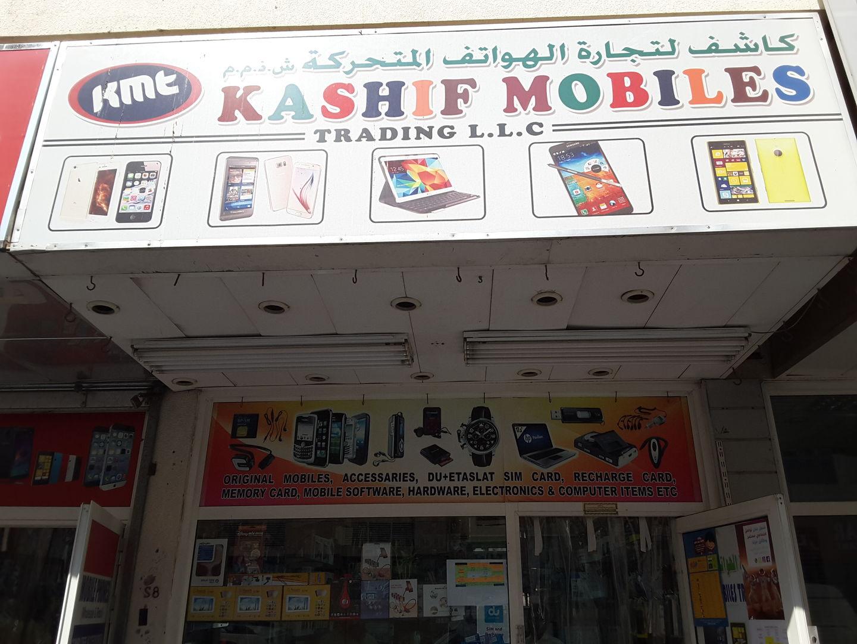 HiDubai-business-kashif-mobiles-trading-b2b-services-distributors-wholesalers-al-murar-dubai-2