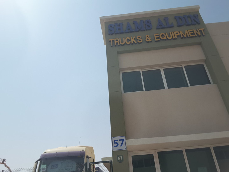 HiDubai-business-shams-al-din-trucks-equipment-transport-vehicle-services-heavy-vehicles-rentals-dubai-outsource-zone-al-rowaiyah-3-dubai-2